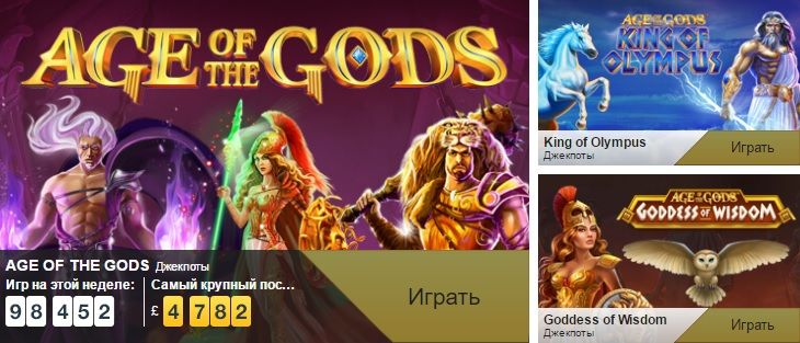 бонус betfair casino