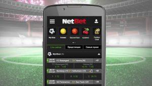 Netbet mobile: Как да играем в Netbet мобилно приложение