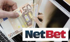 Как да направим депозит и теглене в NetBet?