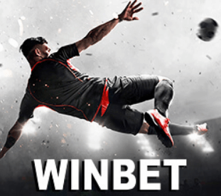 Winbet бонус код: получете до 200 лв. бонус