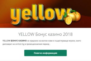 Yellow Bonus