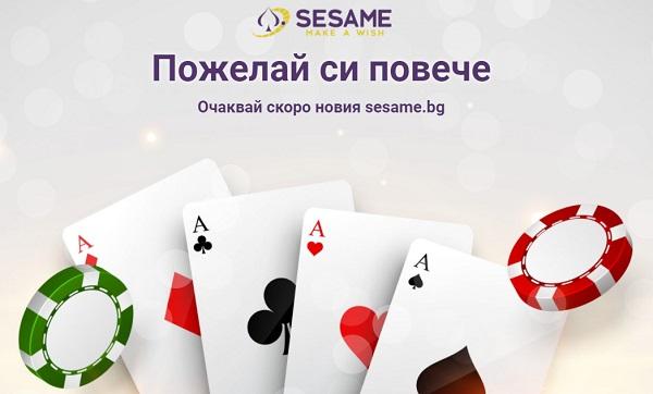 Sesame Casino